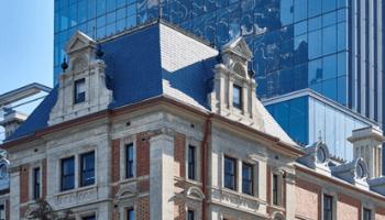 Australia Holidays COMO The Treasury Perth